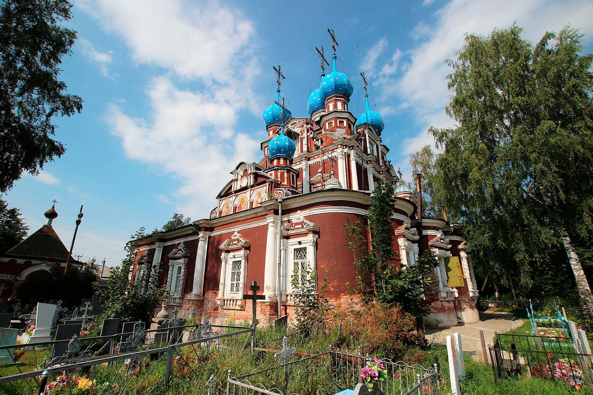 The town of Ustyuzhna.