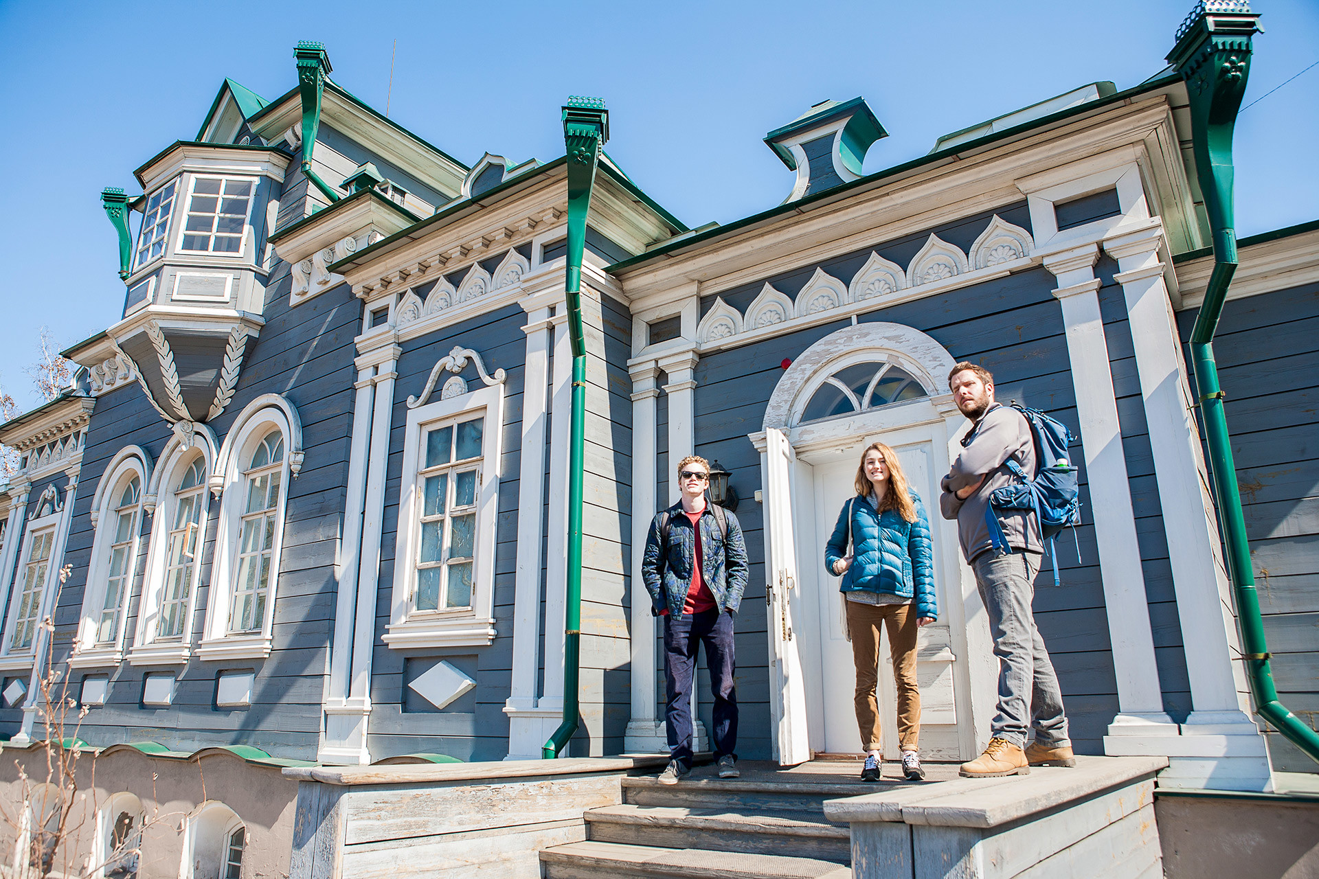 Museo dedicado a los Decembristas.