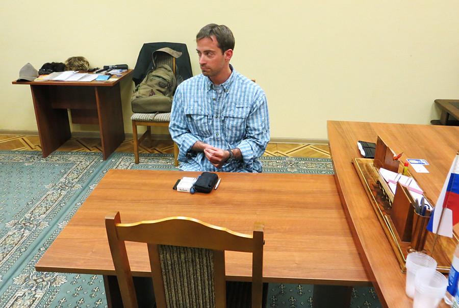 Sebuah foto Ryan Fogle saat ditangkap. Diambil pada 14 Mei 2013 dan dirilis oleh FSB.