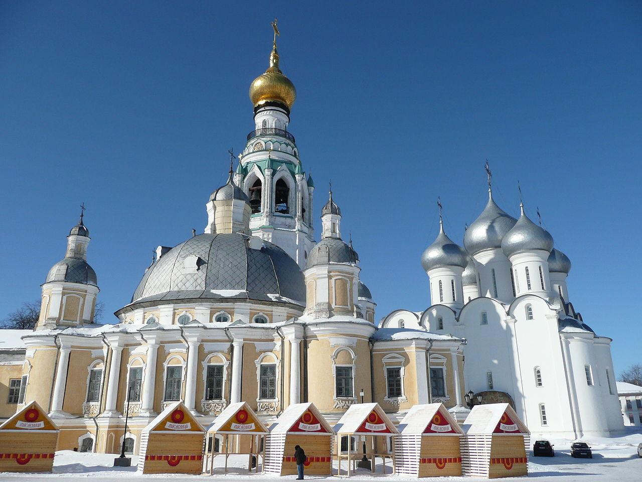 Kremelj v Vologdi
