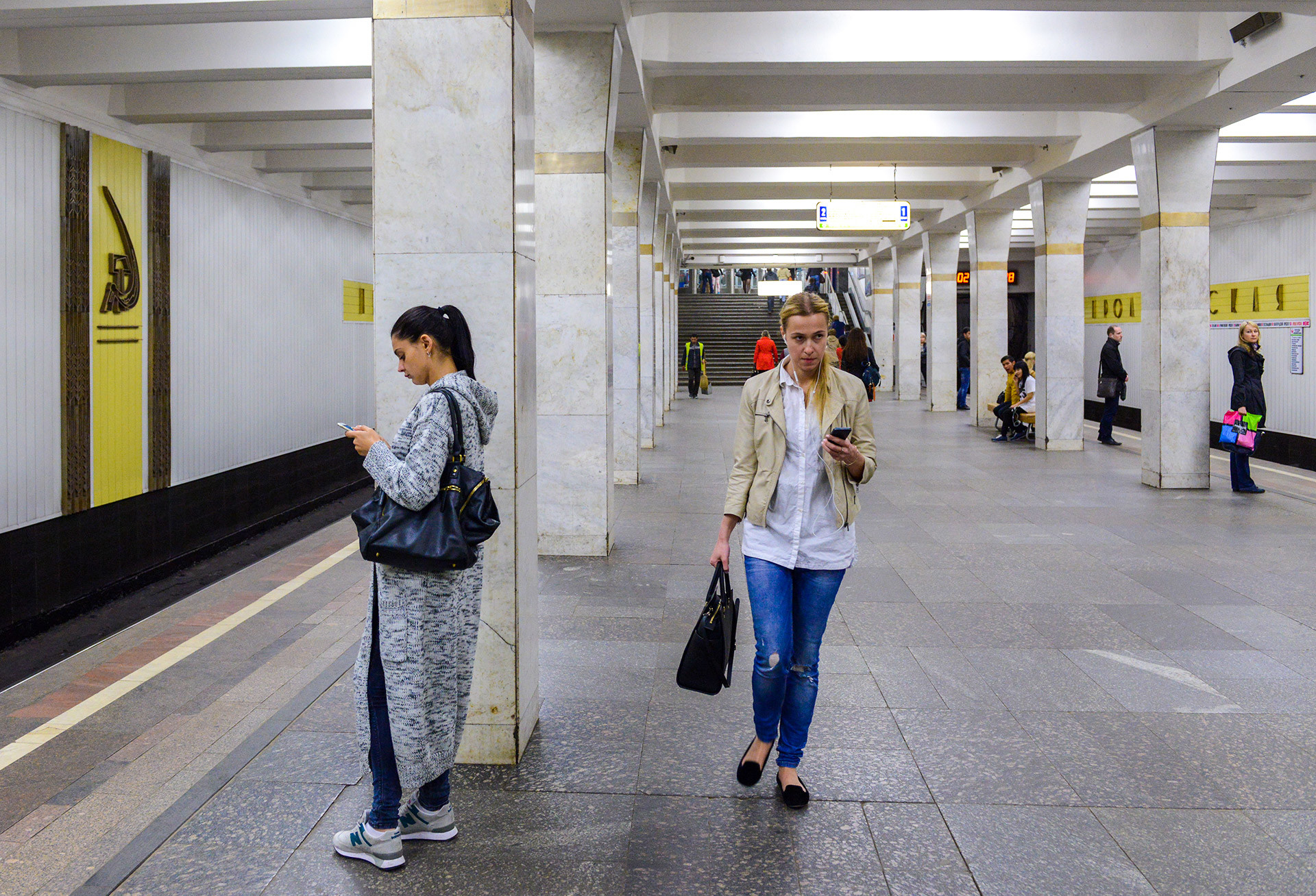 Treasures Of The Moscow Metro Hidden Gems Of The Purple
