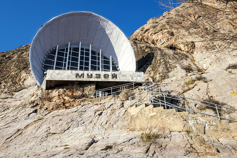 A museum on the sacred mountain of Sulaiman-Too in the city of Osh.