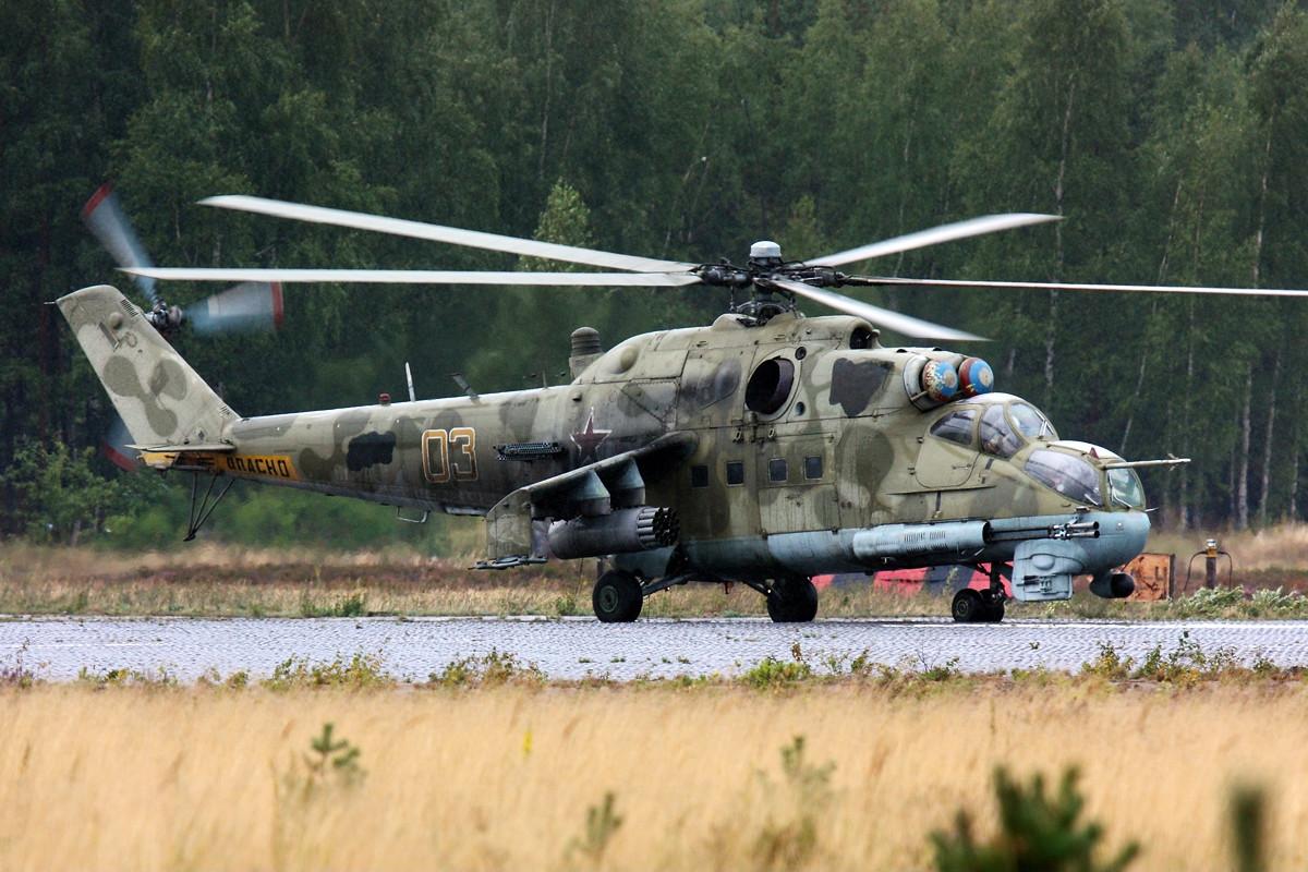 Helicóptero Mi-24P.