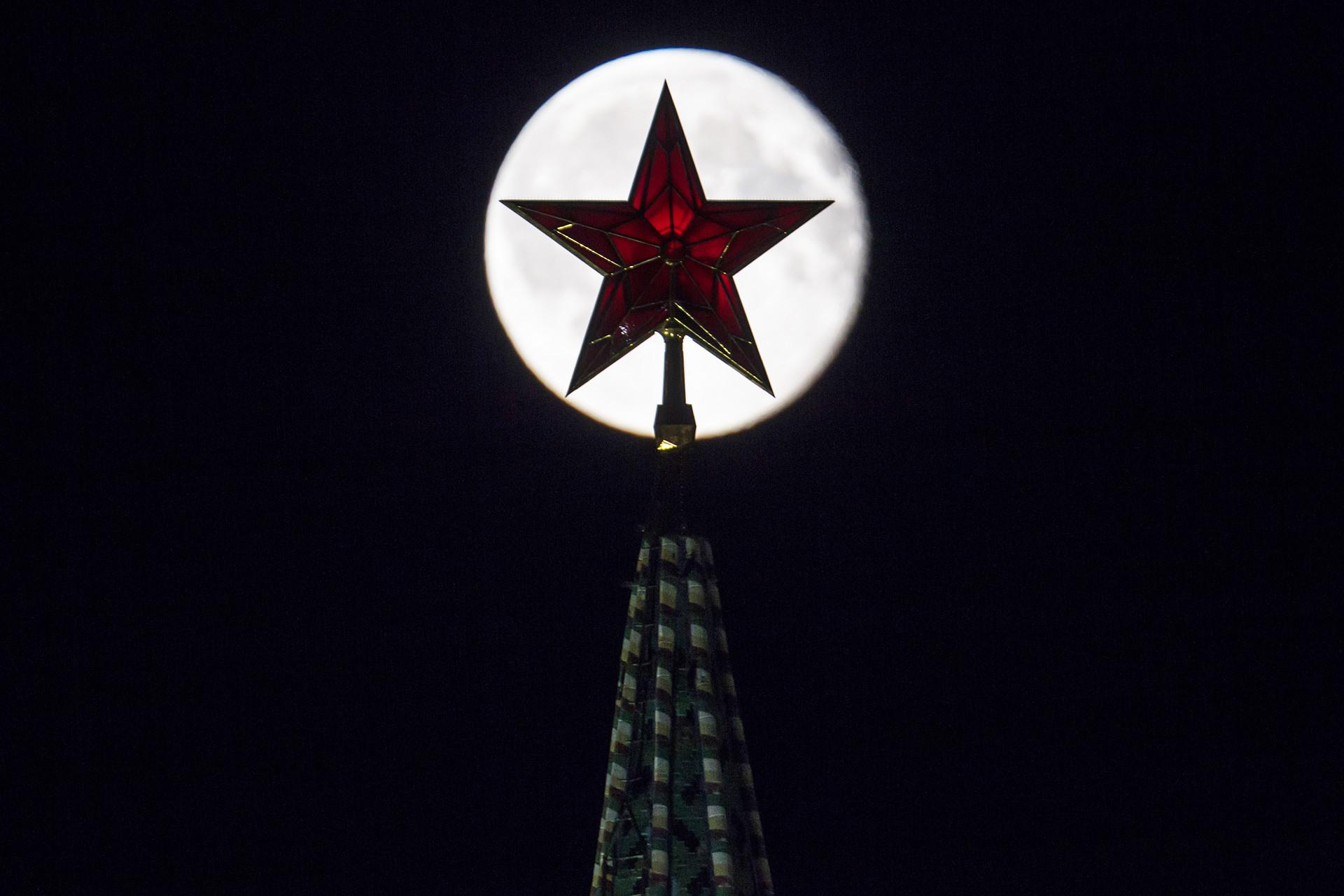 дни, кремлевская звезда фото гиф этом говорит размах