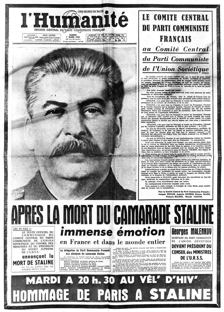 """Насловна страна """"L'Humanite, Париз, 7. март 1953, саопштава о смрти руског комунистичког диктатора Јосифа Стаљина (1879-1953)."""