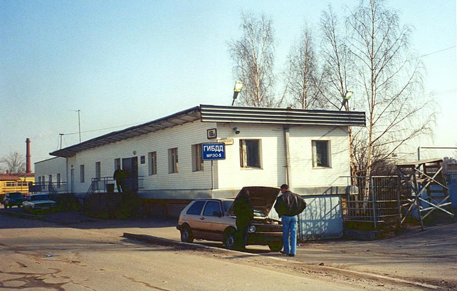 La estación Dáchnoie fue transformada en una sede de la policía de tráfico local.