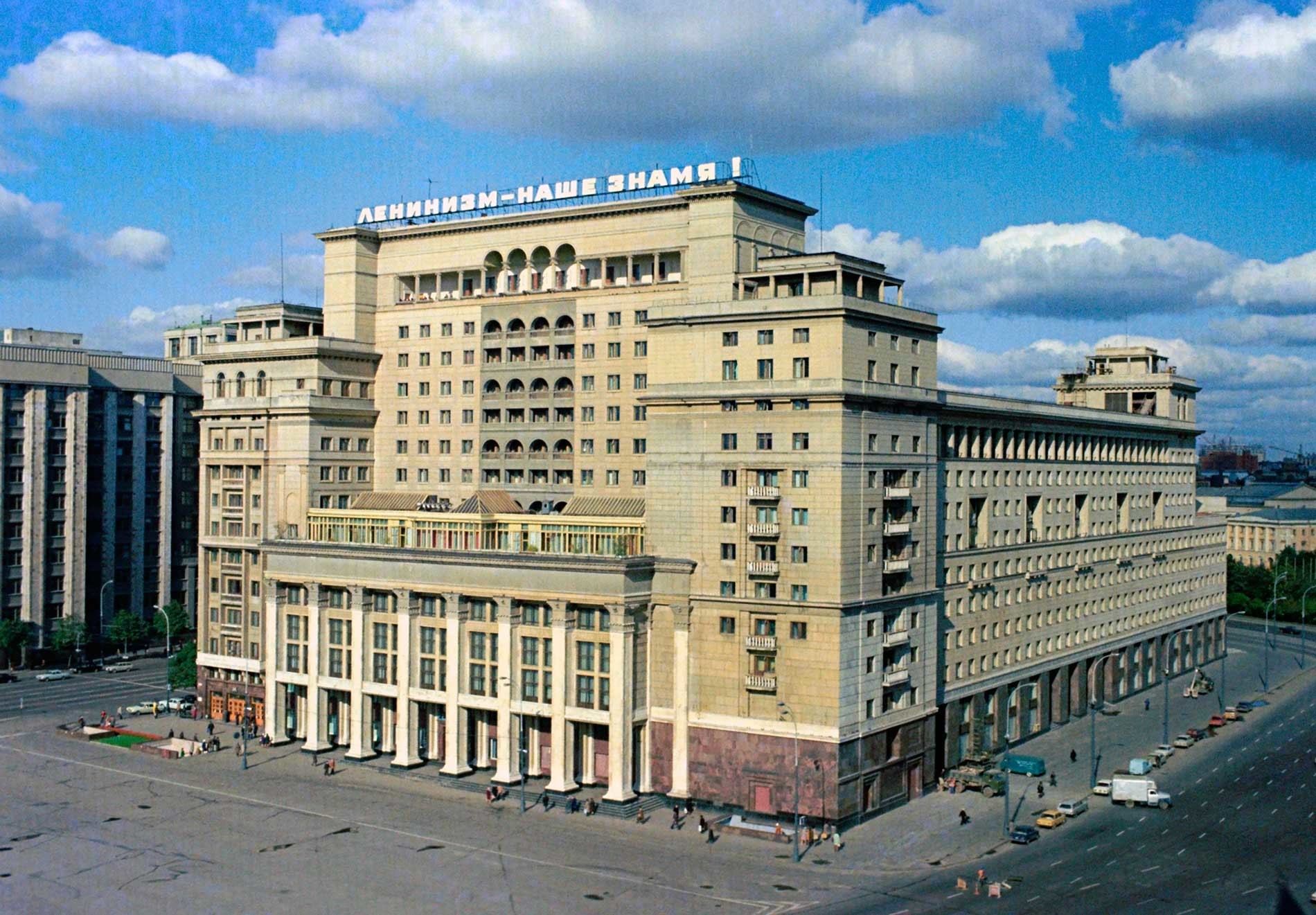 View of hotel Moskva from Manezhnaya Square, 1976