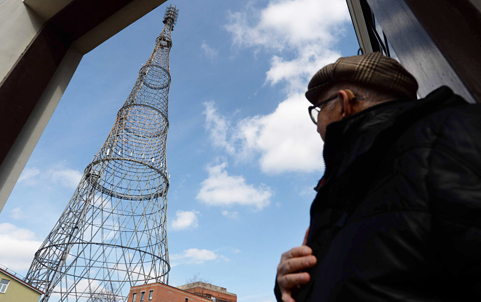 The Shukhov Tower