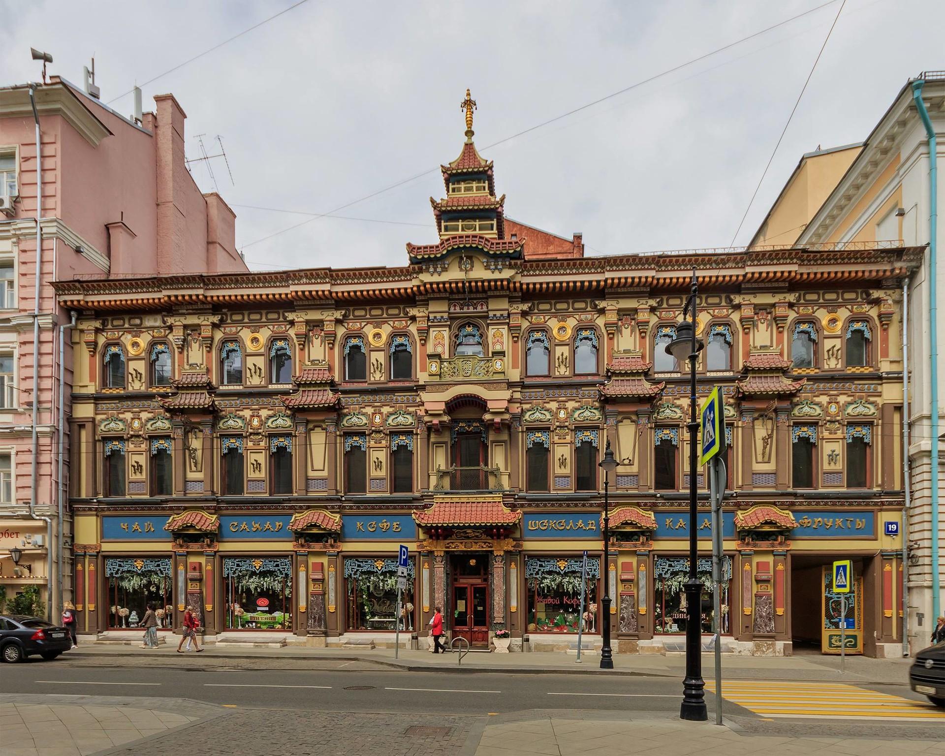 Čajna hiša v Moskvi