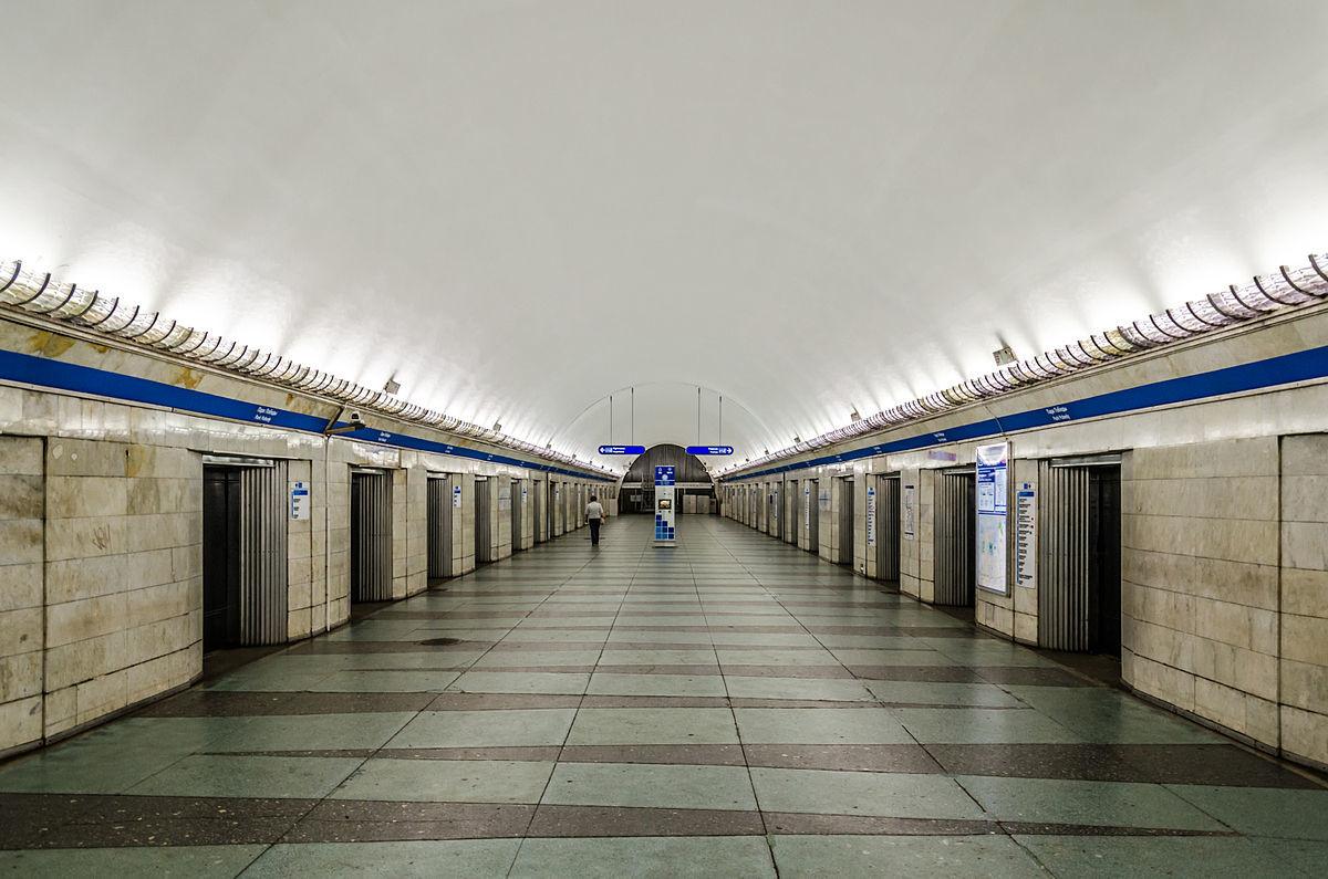 Station Park Pobedy