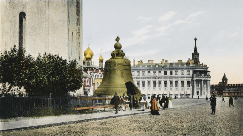 Carski trg v Kremlju in Car zvonov na začetku 20. stoletja.