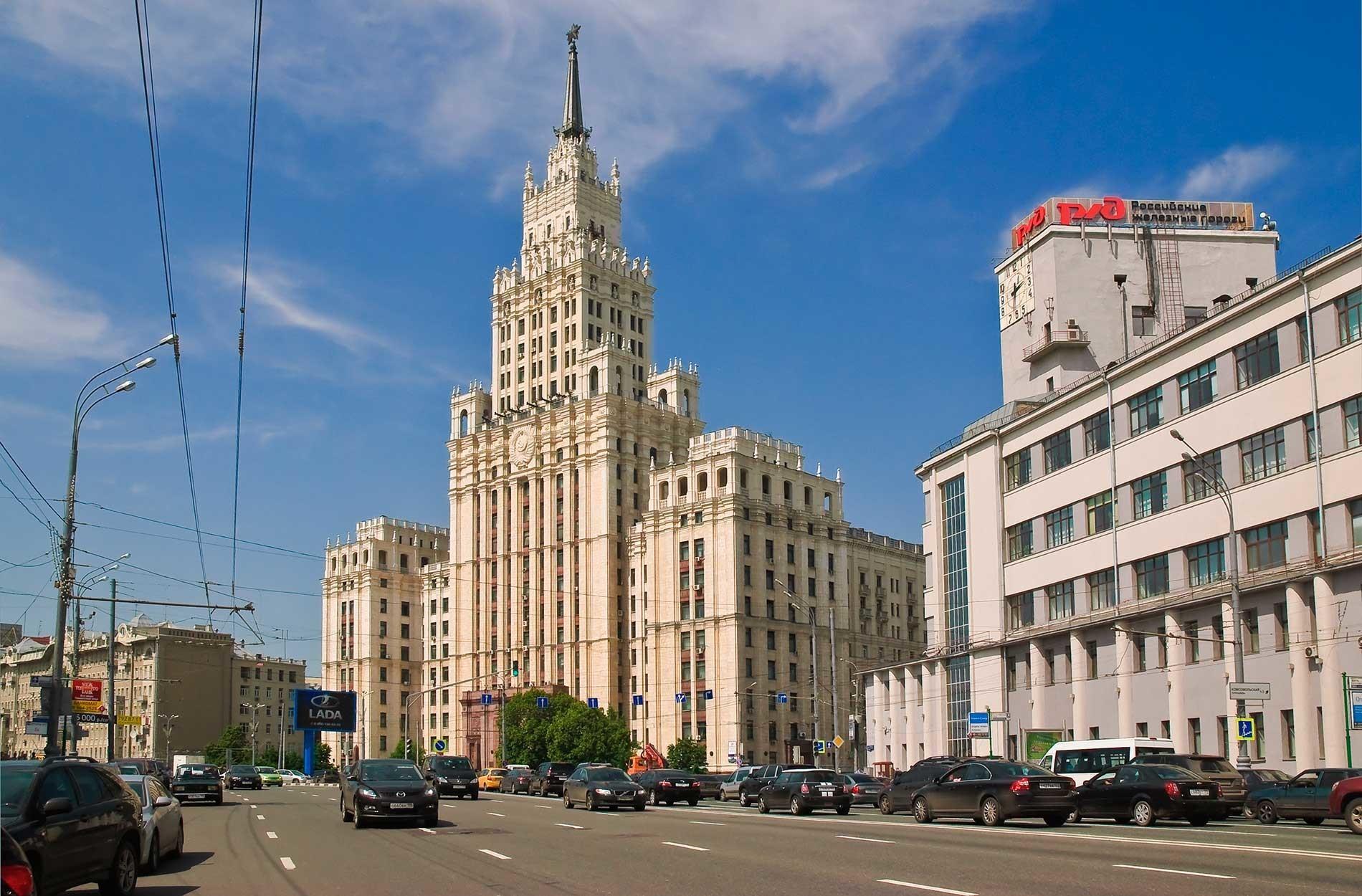 Arranha-céus da região de Krásnie Voróta, em Moscou.