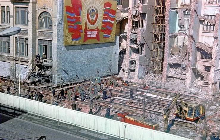 Sytin-Haus, 1979