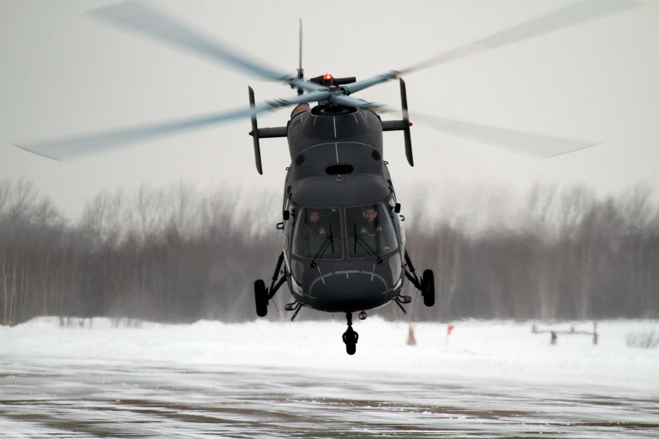 Helicóptero 'Ansat-U'.