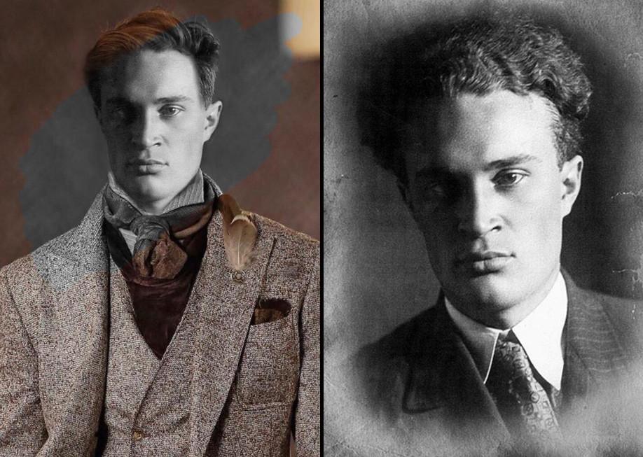 Pável Vasíliev (1910-1937)