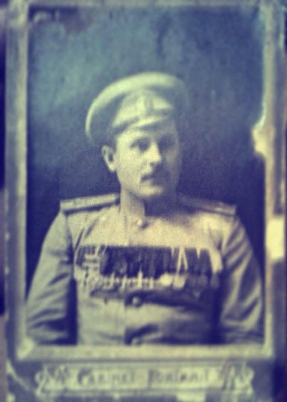 Александар Аникијевич Плужников (1926-1961)