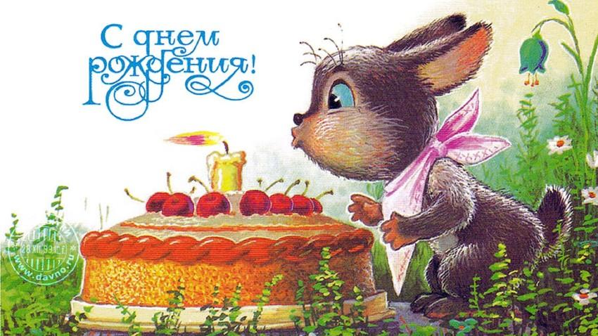 Russia Beyond selecionou oito felicitações clássicas (e moderninhas!) da língua.