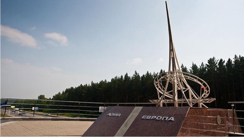 Spomenik v okolici Jekaterinburga.