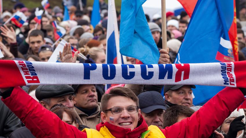 Дан народног јединства, Тамбов, 4. новембар 2017.