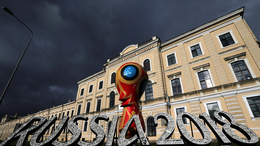 The official emblem of the 2018 FIFA World Cup in Russia installed in Pirogovskaya Embankment.