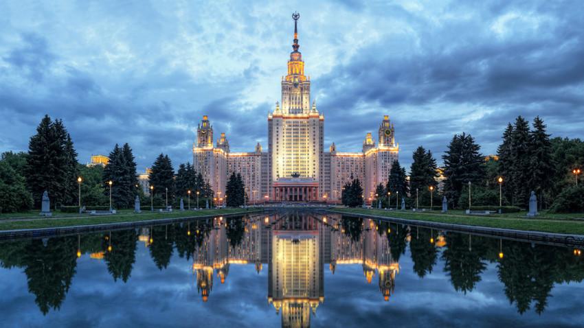 Moskovska državna univerza Lomonosova, Moskva