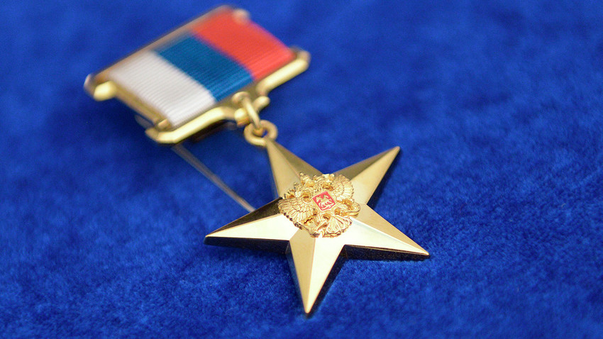 There are plenty of state awards in Russia. Hero of Labour of the Russian Federation is one of them