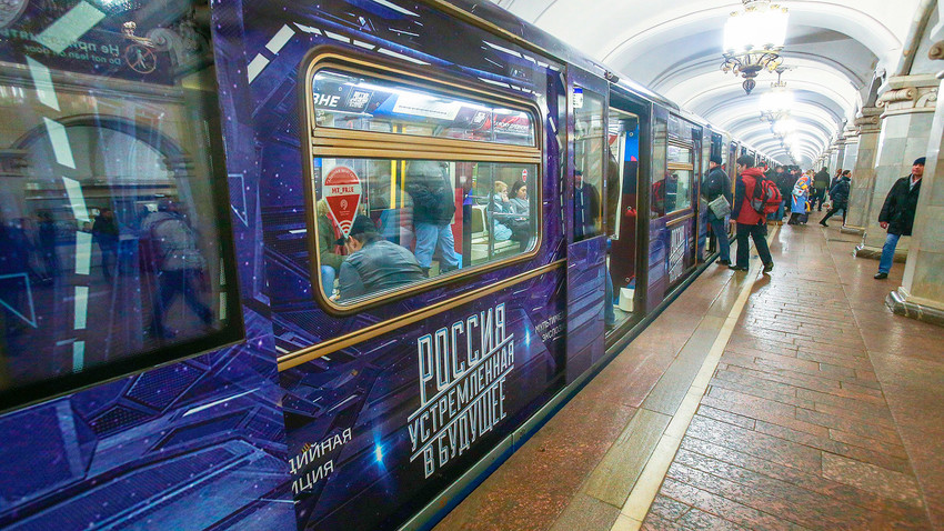 New theme train 'Russia Focused on the Future'
