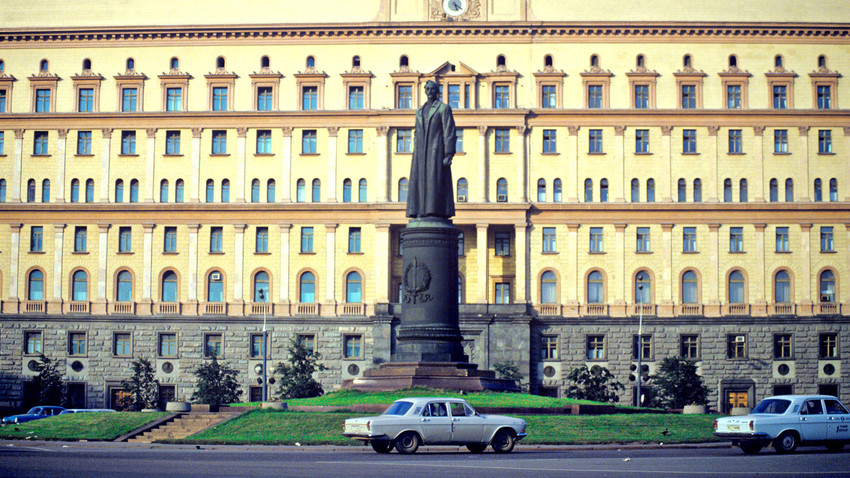 The building on Lubyanka used to be the KGB's reception office.