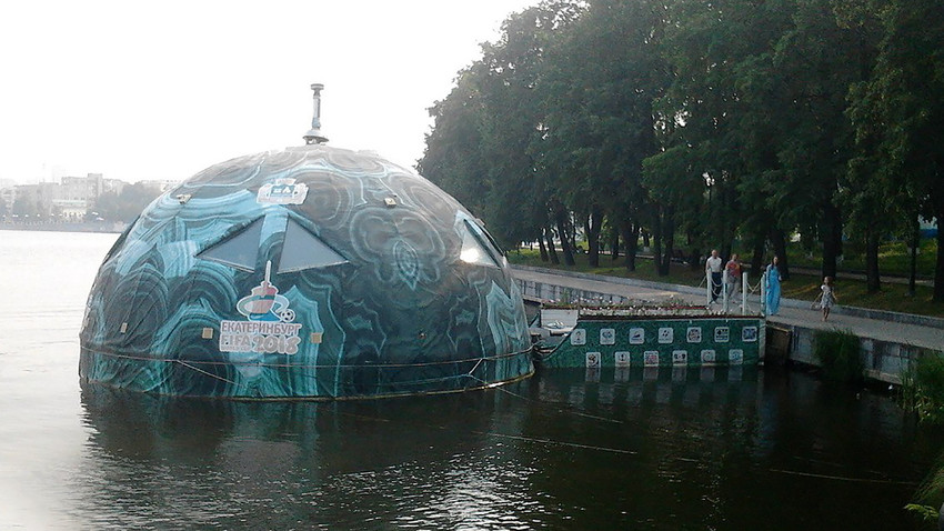 Mysterious sphere from Yekaterinburg