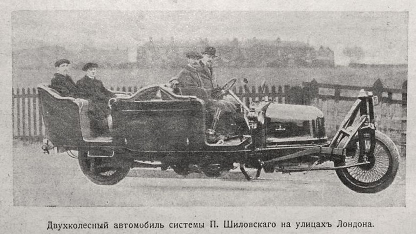 """""""Gyrocar Šilovski"""" u Londonu."""