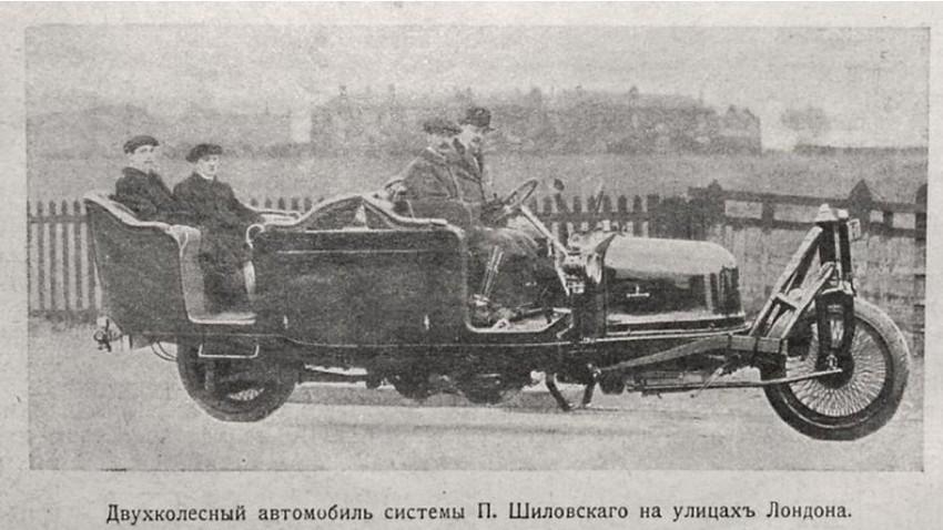Žiroskop Šilovskega na londonskih ulicah.