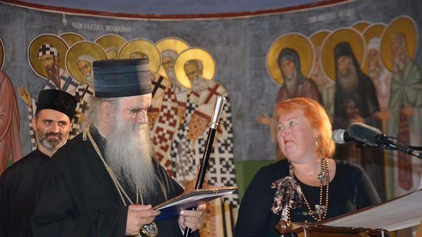 Митрополит Амфилохије и Татјана Коти
