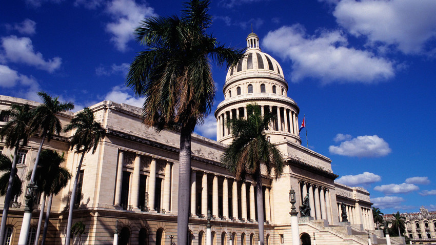 Capitolio Nacional de La Habana, Cuba.