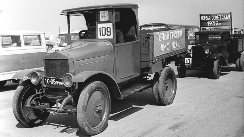 Camión AMO Fiat-15.