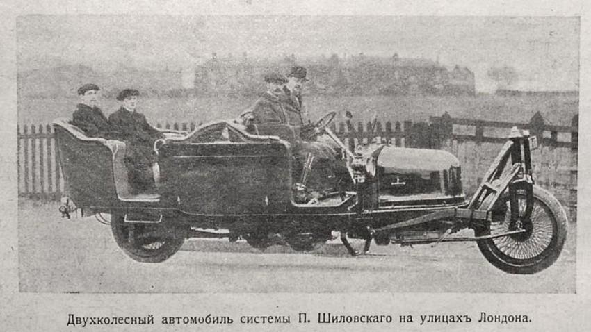 Жирокарът на Шиловски в Лондон.