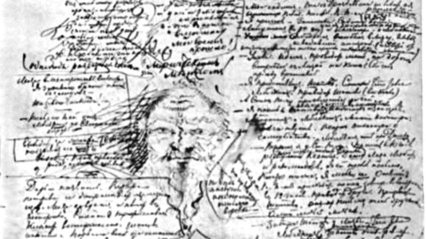 """Dostojewskijs Manuskript zum Roman """"Die Dämonen"""" (auch """"Böse Geister"""") von 1870-71. Der russische Literaturwissenschaftler Bachtin analysierte sämtliche Dostojewskij-Werke für sein Hauptwerk """"Probleme der Poetik Dostokewskijs"""" (1963)."""