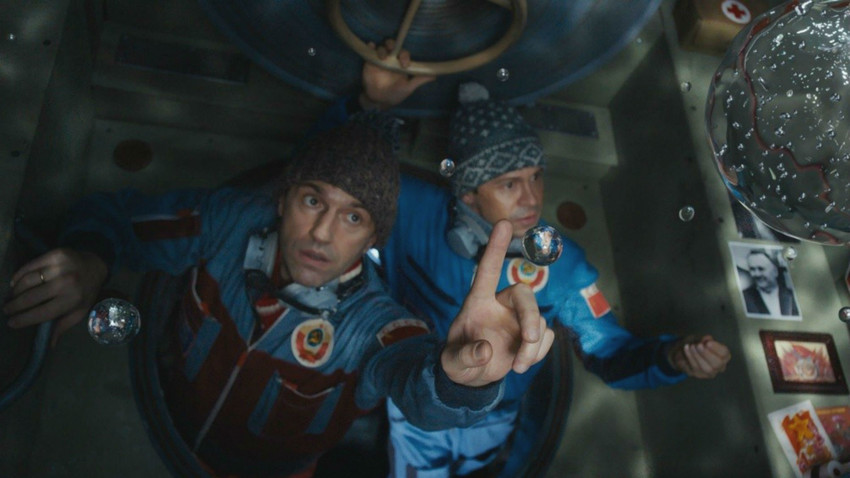 Scène du film Salyut-7