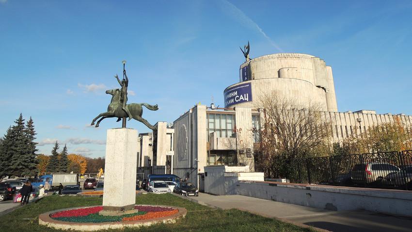 "Музички театар ""Наталија Сац"""