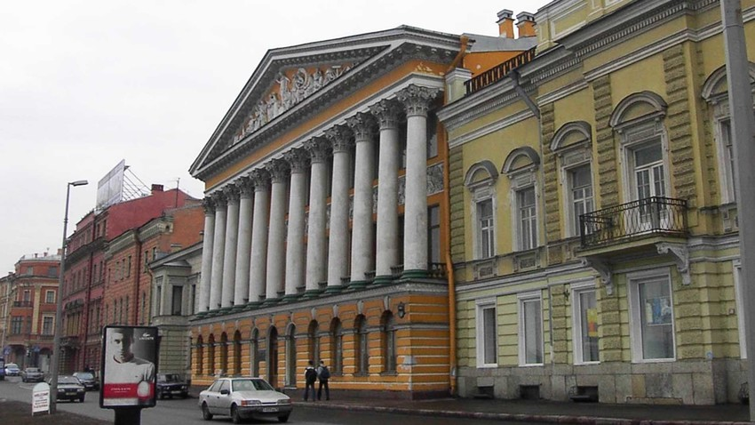 Rumyantsev mansion in St. Petersburg