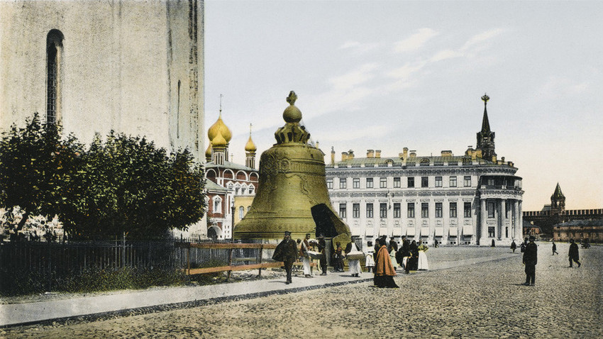 Kremlin's Imperial Square and the Tsar Bell in the early 1900s