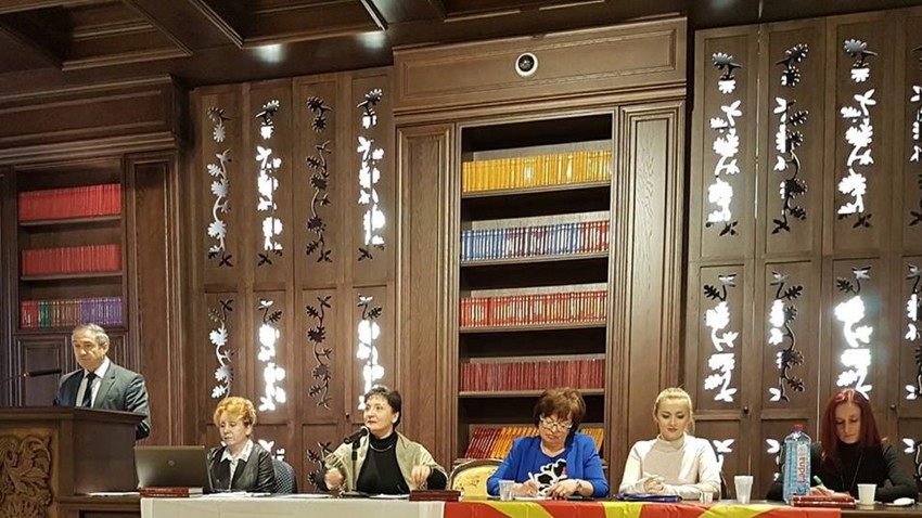 11 конференција на руски сонародници во Македонија