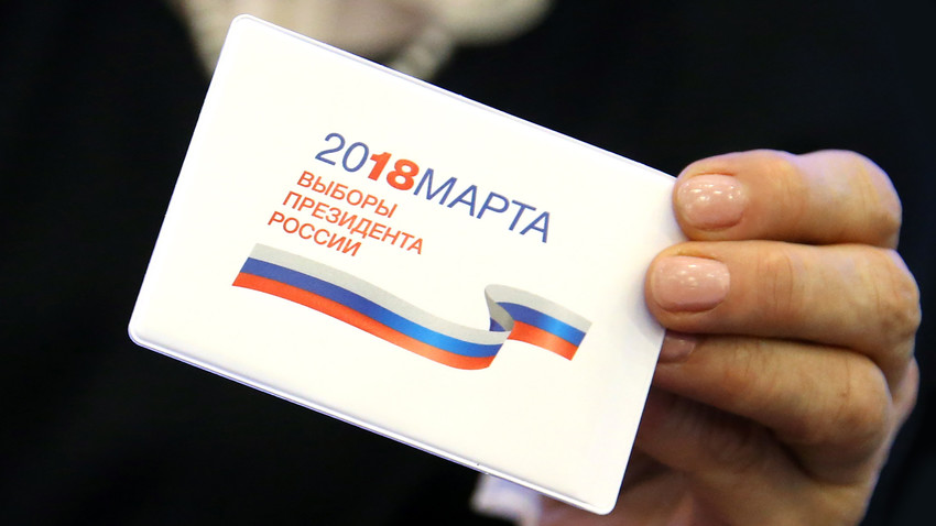 Russia's 2018 election logo