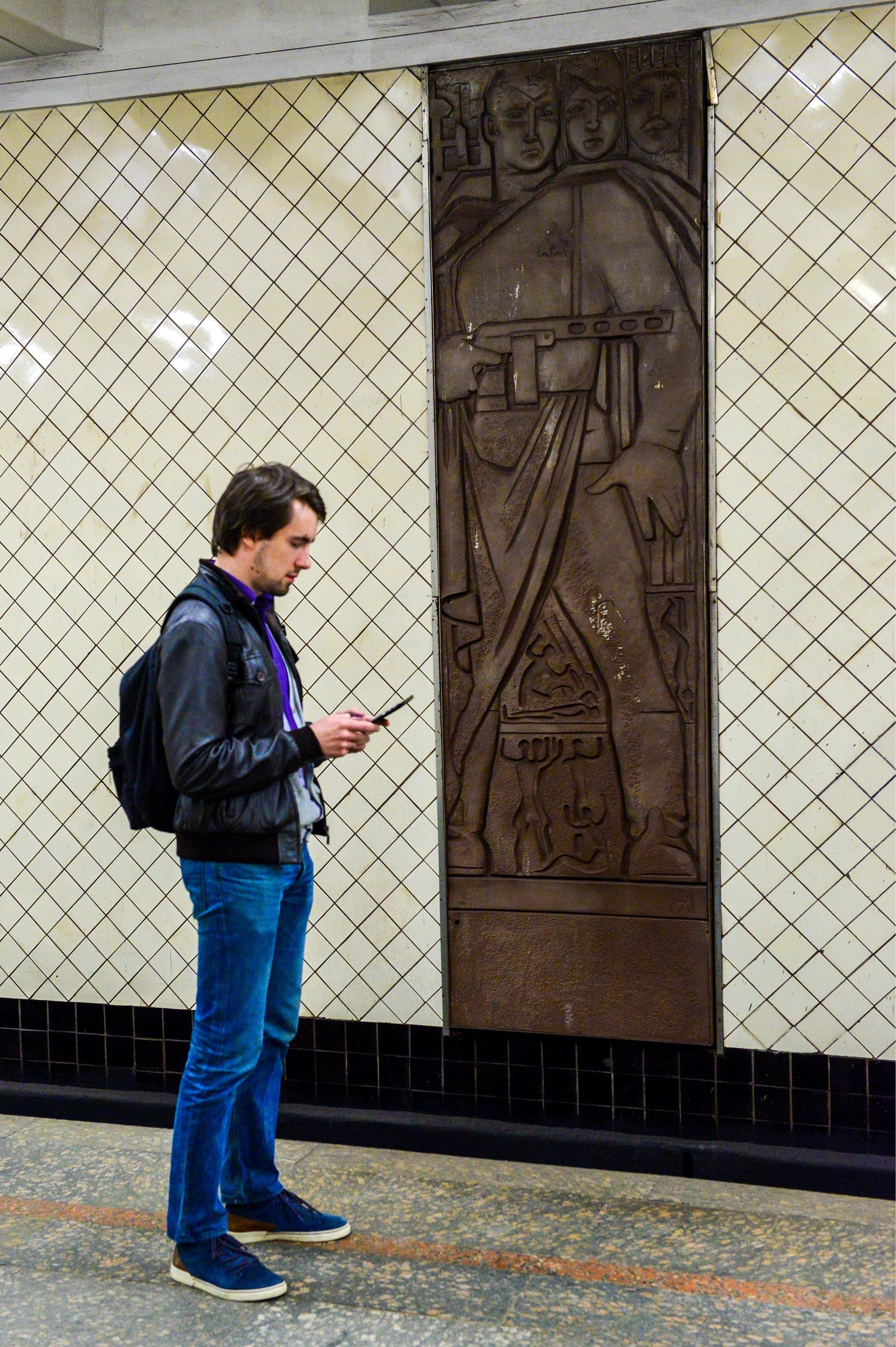 ヴォルゴグラーツキー・プロスペクト駅