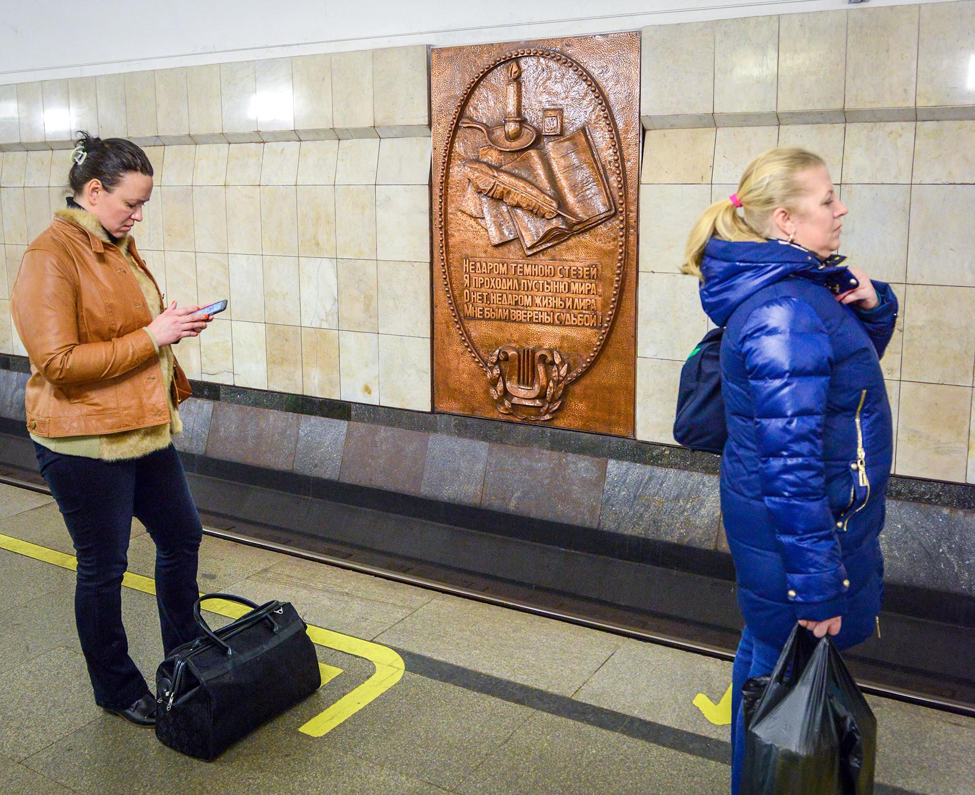 プーシキンスカヤ駅