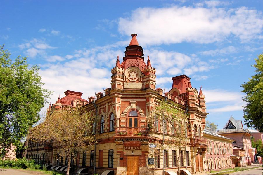 La sede della biblioteca di Irkutsk