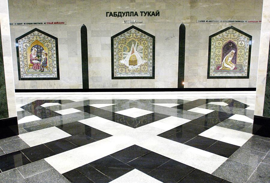 カザン地下鉄の「クレムリョフスカヤ」駅