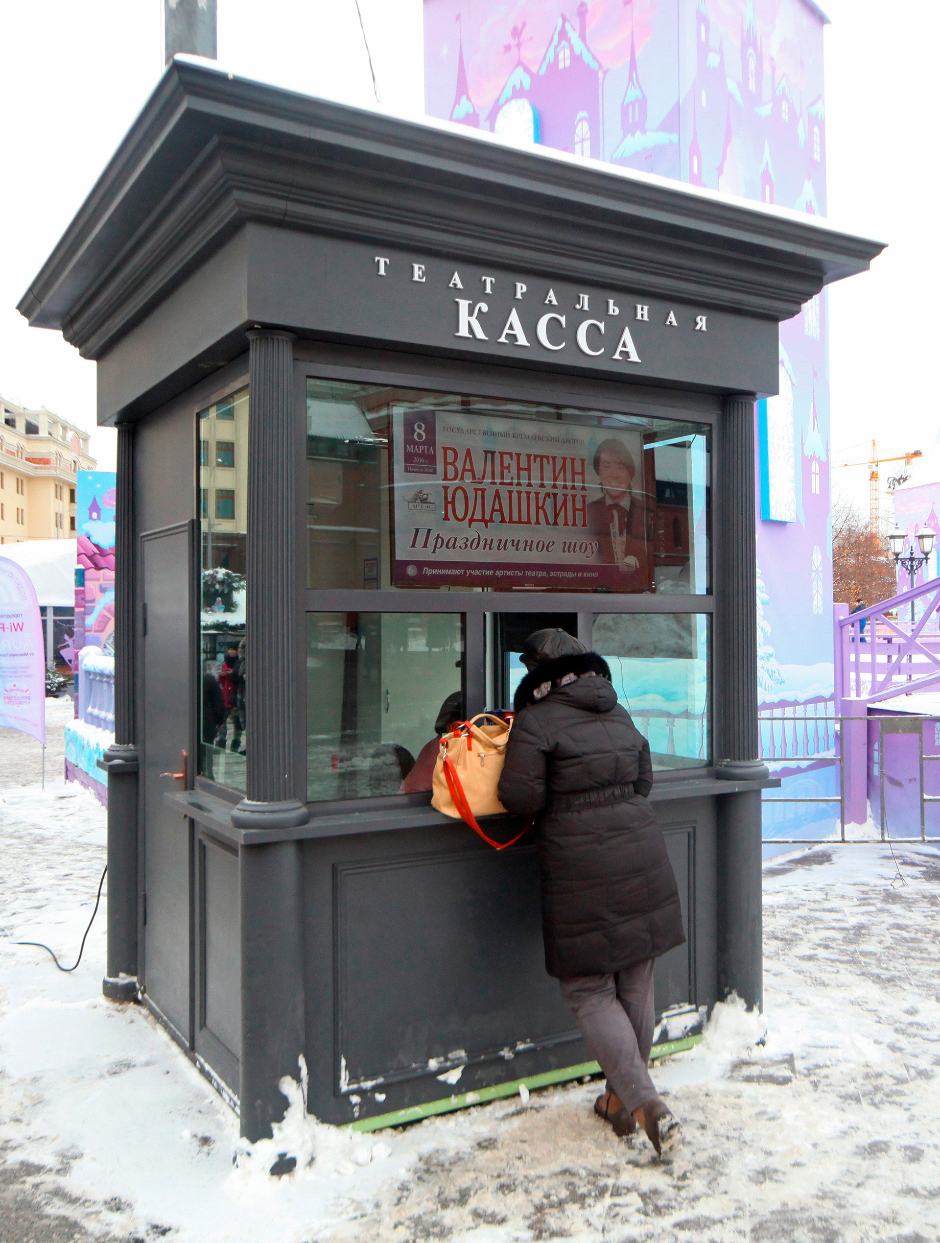You can find the theatrical kiosk everywhere in Moscow.