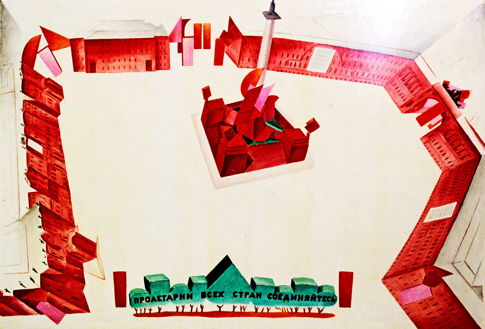 Sketsa Artistik yang Menggambarkan Lapangan Istana karya seorang pelukis avant-garde Nathan Altman (1889-1970). Rudolf Kucherov.