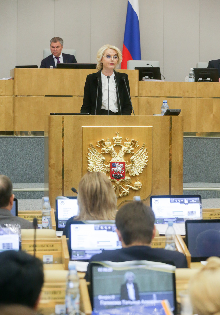 Tatyana Golikova, Chairwoman of the Russian Accounts Chamber, attends a plenary meeting of the Russian State Duma, October 2017.