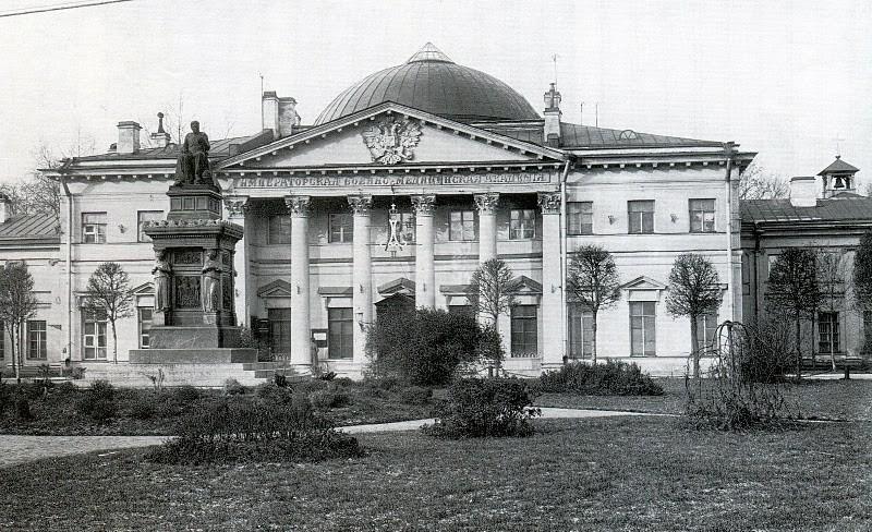 Die Petersburger Militärmedizinische Akademie, 1914